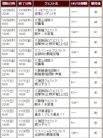 2014103117580203b.png