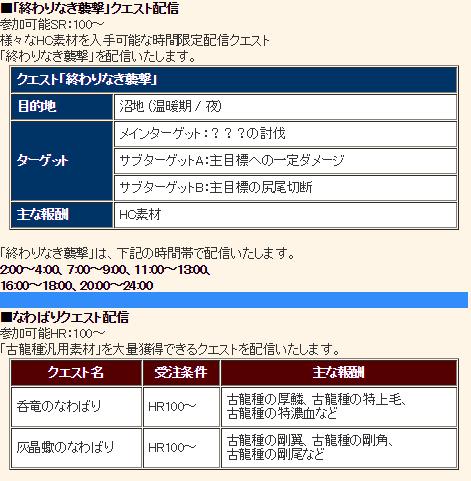 20141112113209bd5.png
