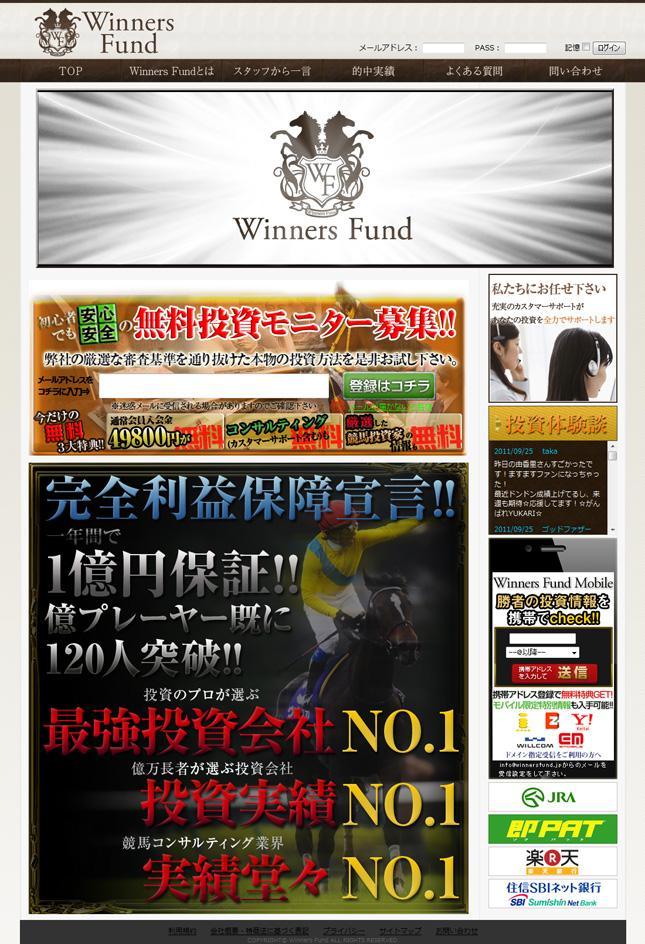 20121220151302a4b.jpg