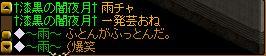 20130324200456bf6.jpg