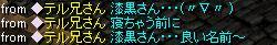 20130324200958f87.jpg