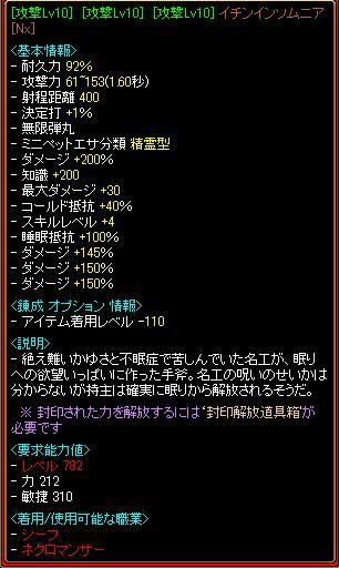 2013032600440443a.jpg