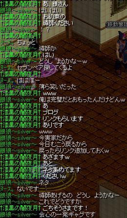 20130326004643dc4.jpg