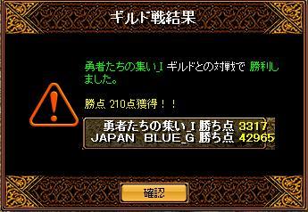 20130326005330a05.jpg
