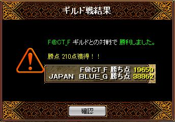 2013040312544767c.jpg