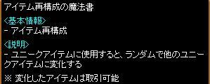 20130405121722483.jpg