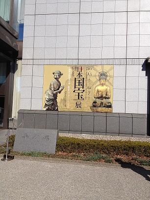 touhaku2.jpg