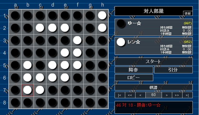 201206100101118c4.png