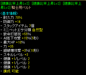 20120811-s5.png