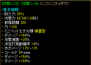 20120811-s8.png