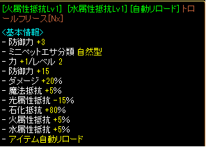 20120811-s9.png