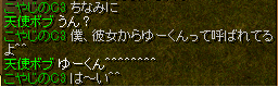 20120814-k.png