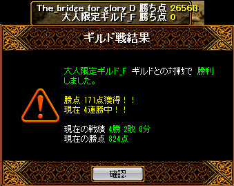 20120815-gvg.png
