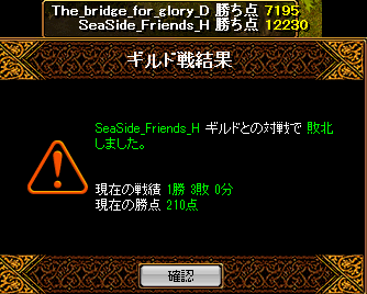 20120824-gvg.png