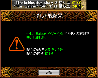 20120831-gvg.png