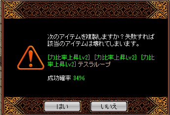 20121005-k3.png