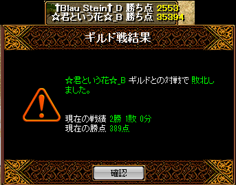 20121009-gvg.png