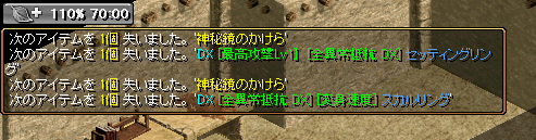 20121018-1.png