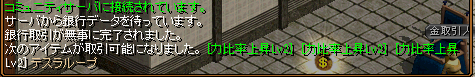 2013-6-1-1.png
