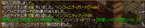 2013-6-1-3.png