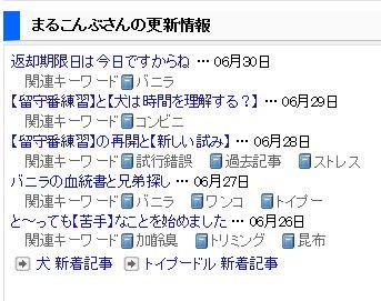 201307042319165d0.jpg