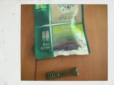 greenies_20130110173149.jpg