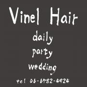 vinel hair