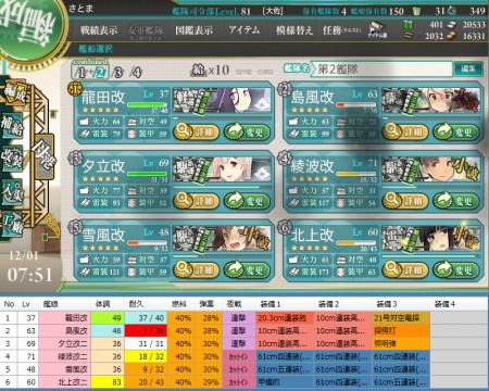 E-5-3 第2