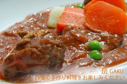西武球場駅前 洋食カフェ岳 手作り料理