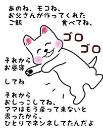 fc2blog_2012071508331202c.jpg
