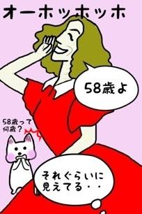 fc2blog_20120720111556574.jpg