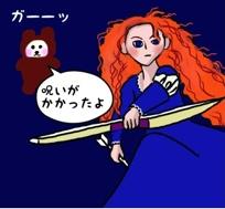fc2blog_20120722102145ec0.jpg