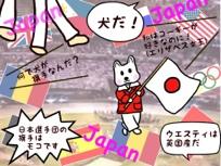 fc2blog_20120728122602d3a.jpg
