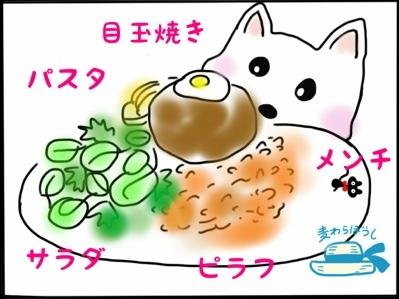 fc2blog_20120910164549e51.jpg