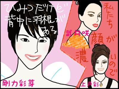 fc2blog_20120911211901be8.jpg