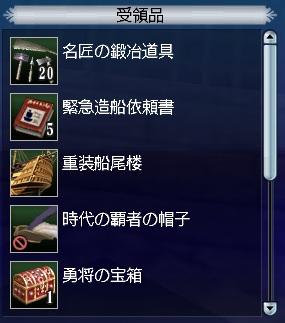 20130119160926010.jpg