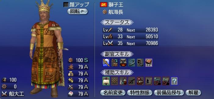 lion001.jpg
