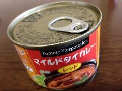 トマトコーポレーションのマイルドタイカレー