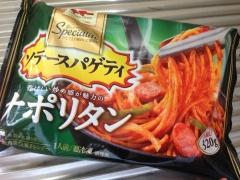 マ・マーソテースパゲティナポリタン:パッケージ