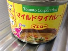 トマトコーポレーションマイルドタイカレーイエロー:パッケージ