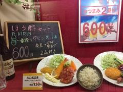 ファミリーばんざい健康食堂:店頭