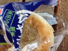 米粉入りおやき風高菜マヨネーズ風味のパン:中身