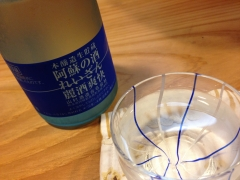 ソナム:ポン酒