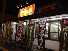 黒田藩:入り口
