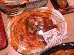 ヒライ:洋食シェフのナポリタン