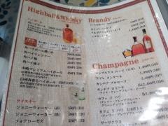 CAFE de 水道町:メニュー