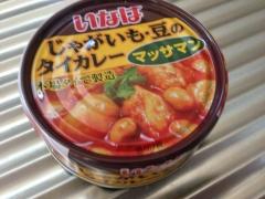 じゃがいも・豆のタイカレー マッサマン:缶