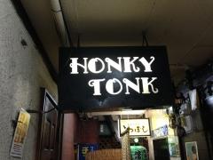 ホンキー・トンク:看板
