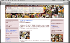 screenShot_20141001.png