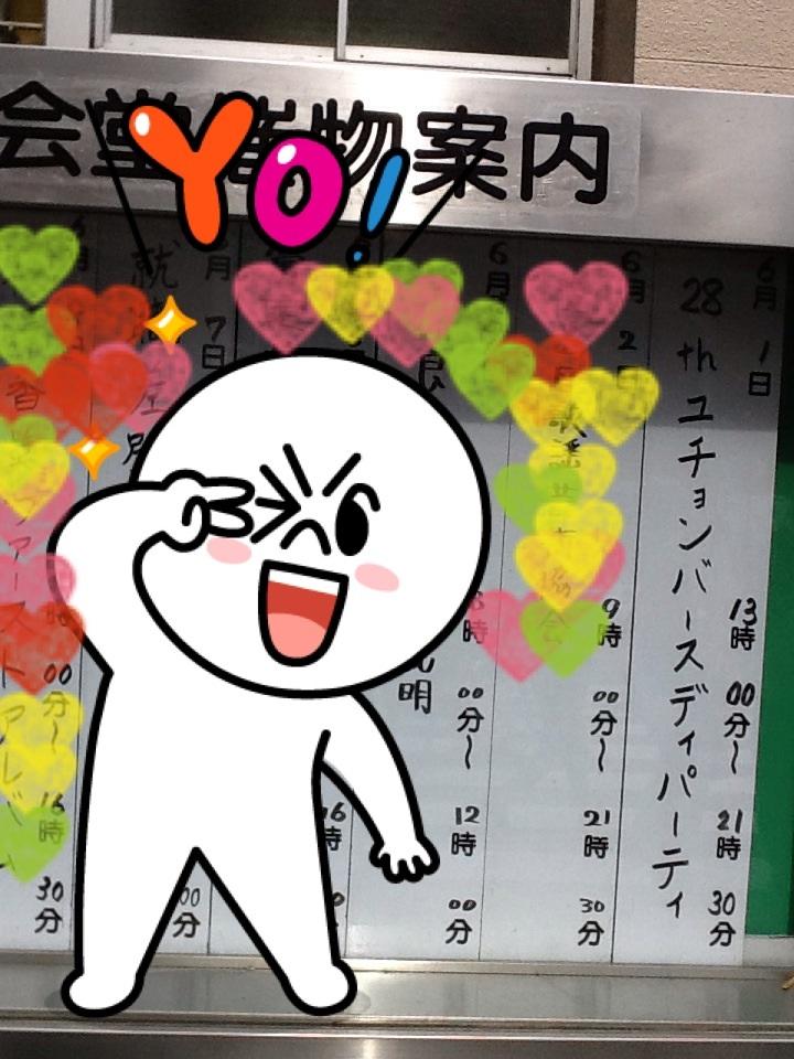 image_20130609004723.jpg